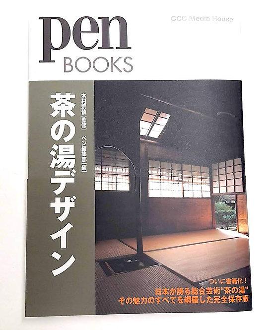 libri giapponesi cerimonia del tè sakurasan