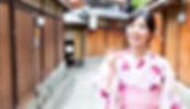 sakurasan yukata6.jpg