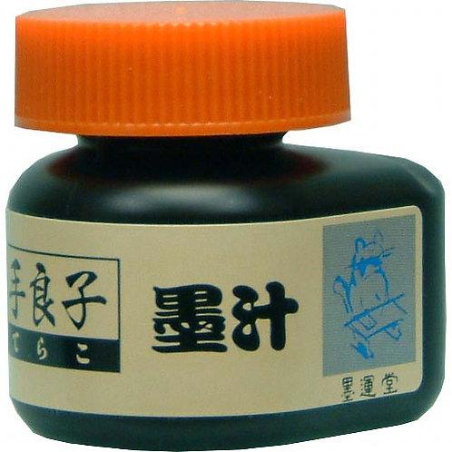 inchiostro shodo calligrafia giapponese