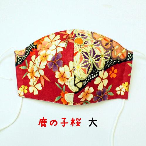 "👺 Mascherina giapponese ""aka flower"""