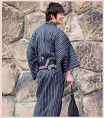 kimono da uomo