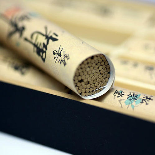 "Gift Box Incenso ""KIHOU 輝峰"""