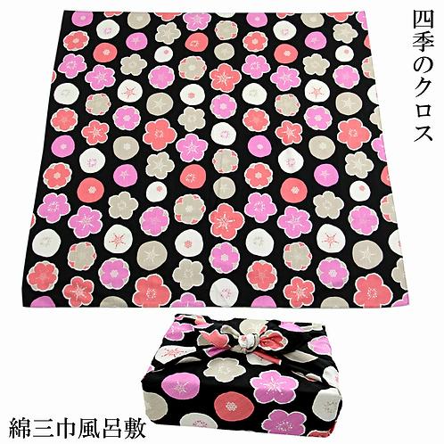 stoffa furoshiki giapponese e tovaglia