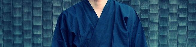 Samue giapponese