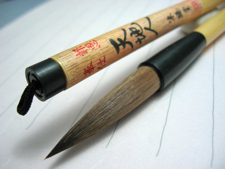 pennelli giapponesi