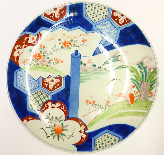 piatti giapponesi_ceramica giapponese imari