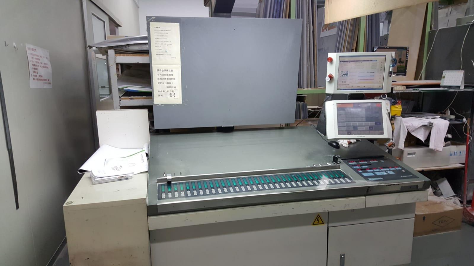 2008 Komori LS444 (3).jpg