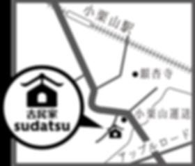 古民家sudatsu 場所 住所