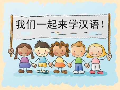 Is Mandarijn Chinees een moeilijke taal om te leren?