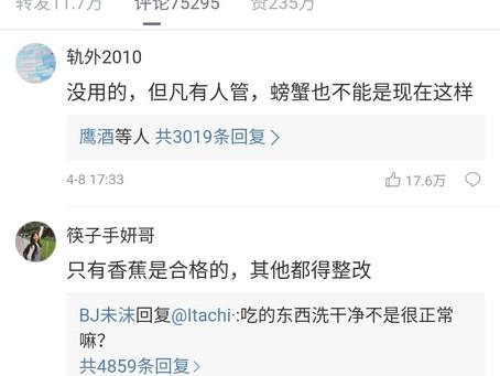 Mango frustratie gaat viraal in China.