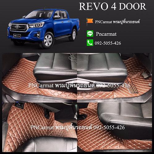 พรม 5D Revo 4 ประตู