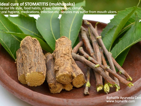 An ideal cure of STOMATITIS (mukhapaka)