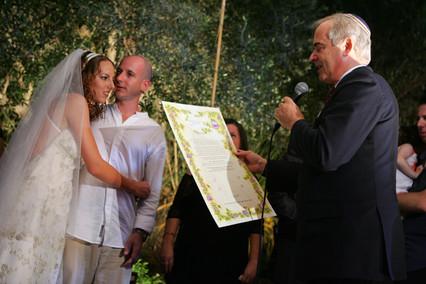 הדס ואיתי הרטל, תל אביב