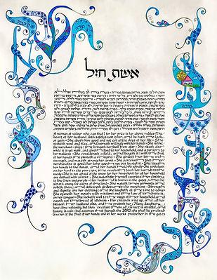 כתובת א-ב ביד חופשית