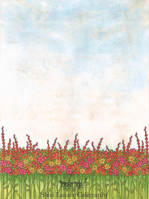 שדה פרחים - כתובה מודפסת 19