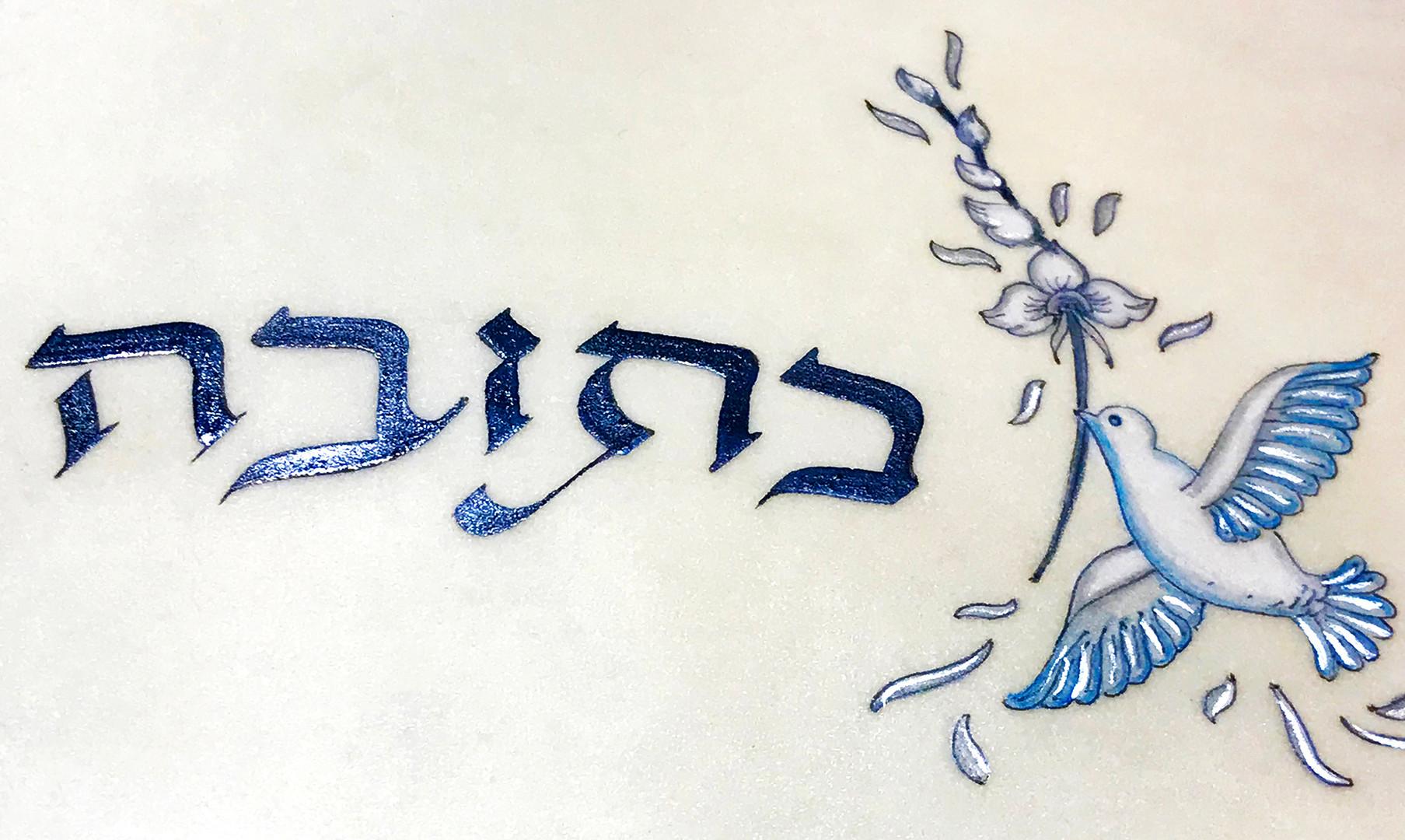 Ofer and Orit Nelson,Moshav Kadima