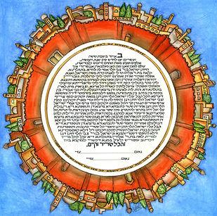 כתובת ירושלים עגולה