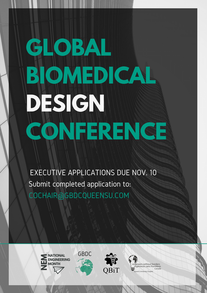 Global Biomedical Design Conference Executive Team Hiring