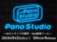 スクリーンショット 2019-09-05 9.49.55.png
