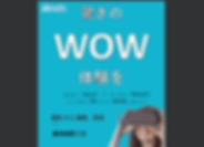 スクリーンショット 2019-09-05 10.28.30.png