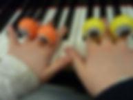 Matériel pédgogique pour les petits au piano
