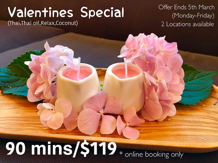 valentines day special massage.JPG