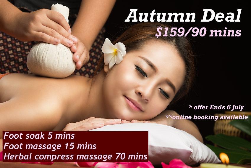 special massage.JPG
