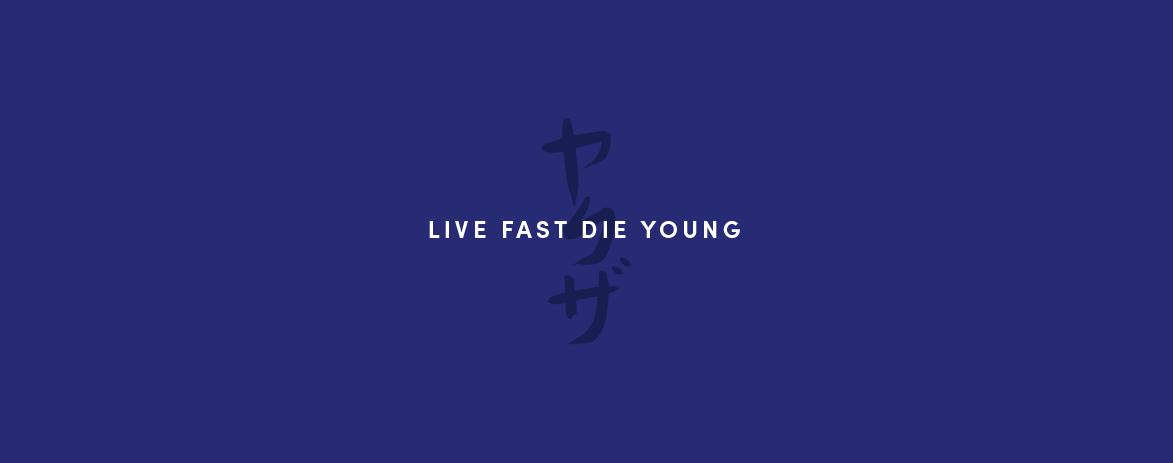 yakuza-graphicbanner@2x-8.png