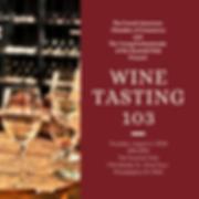 8_6 Wine Tasting (1).png