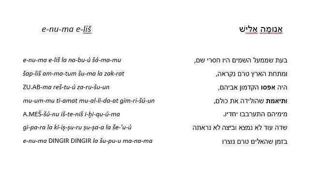 עברית.JPG
