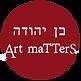 בן יהודה Art maTTerS