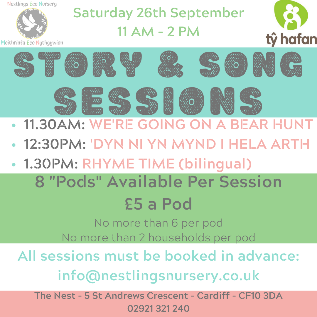 Story & Song Sessions