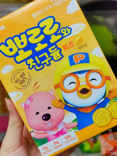 Pororo & Friends Cheese Biscuits