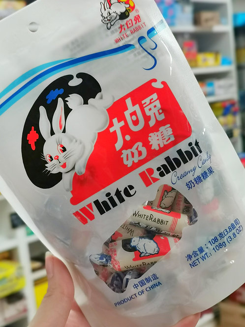 White Rabbit Candy Bag