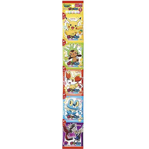 Pokemon Ramune 5 Packs 60g