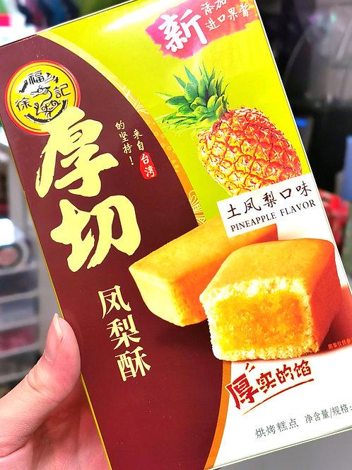 Thick Pineapple Cake