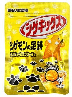 Shigekix Evolution Soda Gummies