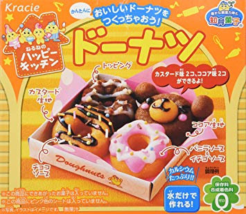 Kracie DIY Candy Kit- Random Kit