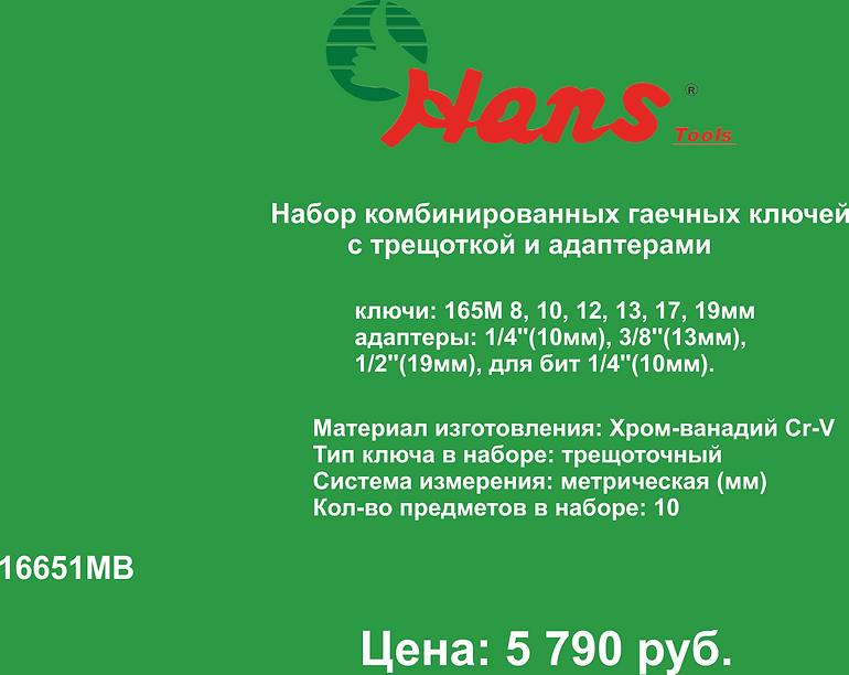 16651MB.png