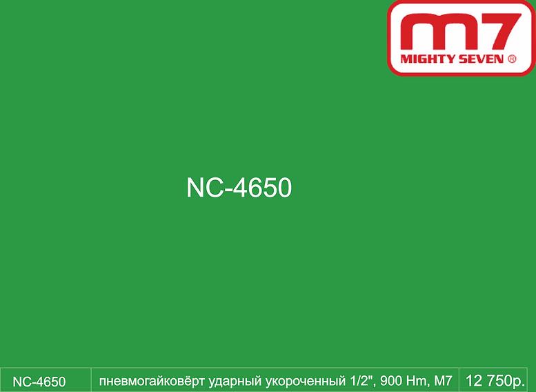 NC-4650.png