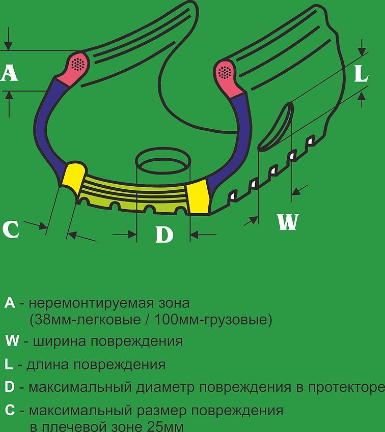 схема-1.png