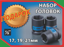 P33411-050E-pic2.png