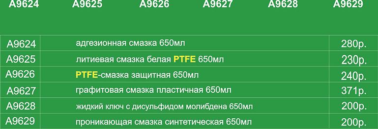 AXIOM-2.png