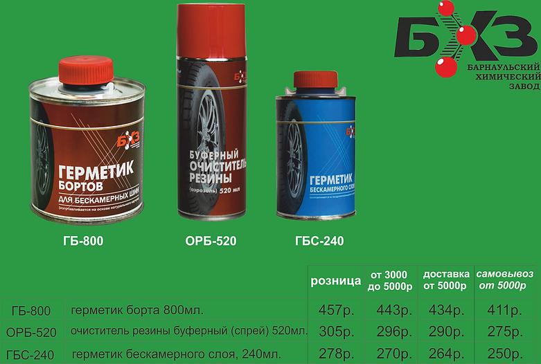 Химия-1.png
