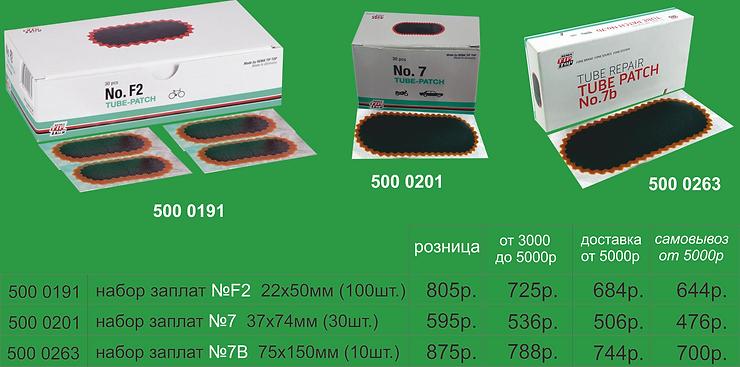 Tip-top камерные-2.png
