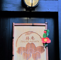 Tsubaki Ann Kyoto
