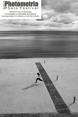 Break the Borders © Alexandros Dalkos