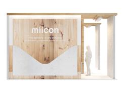 Miicon exhibit booth
