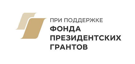pgrants_logo_gp.jpg