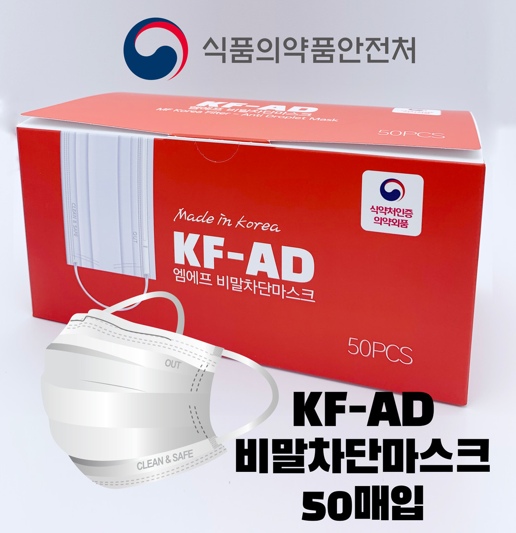 KF-AD (Made in Korea)